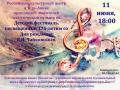 001-10-11.06.15 festival Thaikovsky in Tel-Aviv.jpg