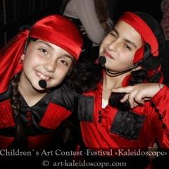 12.03.2016 Festival Kesem (10)
