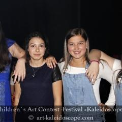 12.03.2016 Festival Kesem (18)