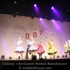 12.03.2016 Festival Kesem (28)
