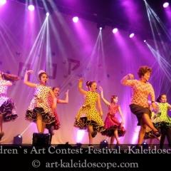 12.03.2016 Festival Kesem (29)