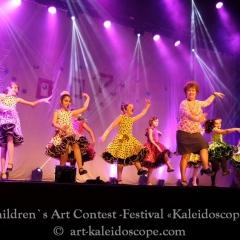 12.03.2016 Festival Kesem (30)