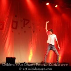 12.03.2016 Festival Kesem (33)
