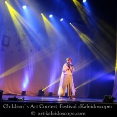 12.03.2016 Festival Kesem (37)