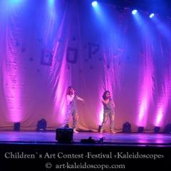 12.03.2016 Festival Kesem (40)