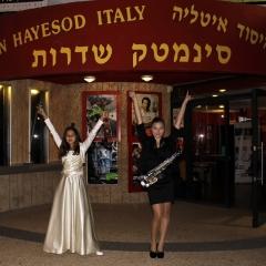 16.11.2015 Children's Art Festival Kaleidoscope concert in Sderot ( Israel) (1)