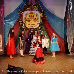 19.04.2016 contest Kaleidoscope (10)