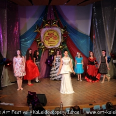 19.04.2016 contest Kaleidoscope (67)