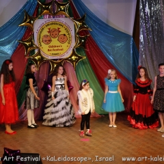 19.04.2016 contest Kaleidoscope (8)