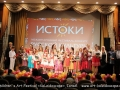 2014.11.25 official representatives of Israel(participants of the festivalKaeidoscope) in Moscow ( IV Internetional Festival Istoki,Moscow, Russia) (11)