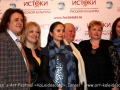 2014.11.25 official representatives of Israel(participants of the festivalKaeidoscope) in Moscow ( IV Internetional Festival Istoki,Moscow, Russia) (4)