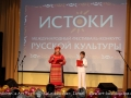 2014.11.25 official representatives of Israel(participants of the festivalKaeidoscope) in Moscow ( IV Internetional Festival Istoki,Moscow, Russia) (6)