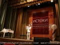 2014.11.28 Gala-concert_ official representatives of Israel(participants of the festivalKaeidoscope) in Moscow ( IV Internetional Festival Istoki,Moscow, Russia) (6)