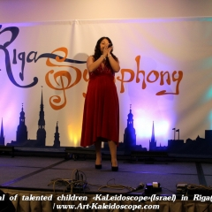 2015 Competition Kaleidoscope in Riga (13)