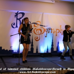 2015 Competition Kaleidoscope in Riga (19)
