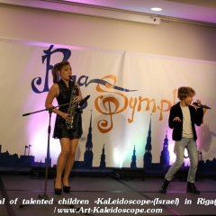 2015 Competition Kaleidoscope in Riga (21)