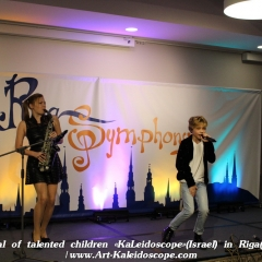 2015 Competition Kaleidoscope in Riga (22)