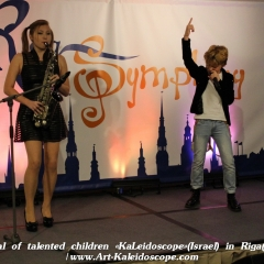 2015 Competition Kaleidoscope in Riga (27)