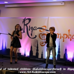 2015 Competition Kaleidoscope in Riga (31)