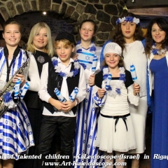 2015 Lido Kaleidoscope in Riga (1)