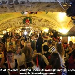 2015 Lido Kaleidoscope in Riga (18)