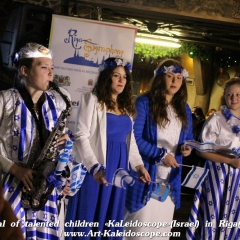 2015 Lido Kaleidoscope in Riga (19)