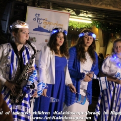 2015 Lido Kaleidoscope in Riga (20)