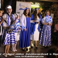 2015 Lido Kaleidoscope in Riga (24)