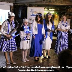 2015 Lido Kaleidoscope in Riga (25)