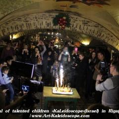 2015 Lido Kaleidoscope in Riga (27)