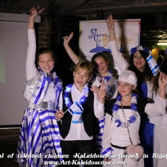 2015 Lido Kaleidoscope in Riga (28)