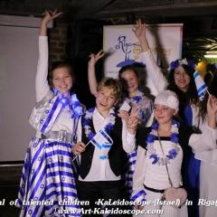 2015 Lido Kaleidoscope in Riga (29)