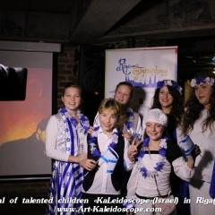 2015 Lido Kaleidoscope in Riga (30)