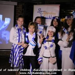 2015 Lido Kaleidoscope in Riga (31)