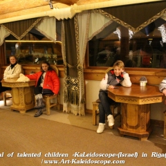 2015 Lido Kaleidoscope in Riga (40)