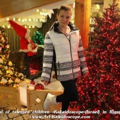 2015 Lido Kaleidoscope in Riga (5)