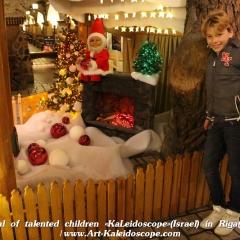 2015 Lido Kaleidoscope in Riga (6)