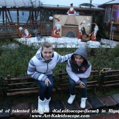 2015 Lido Kaleidoscope in Riga (9)