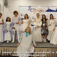 Festival of talented children «KaLeidoscope»(Israel) in Riga(latvia) (10)