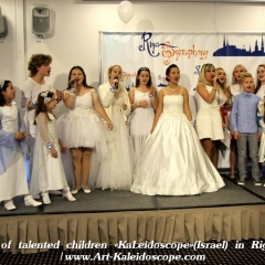 Festival of talented children «KaLeidoscope»(Israel) in Riga(latvia) (103)