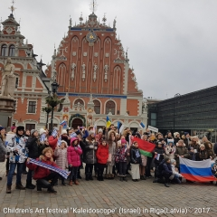 Festival of talented children «KaLeidoscope»(Israel) in Riga(latvia) (11)