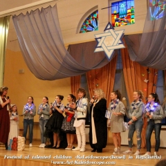 Festival of talented children «KaLeidoscope»(Israel) in Riga(latvia) (12)