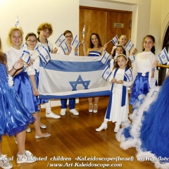 Festival of talented children «KaLeidoscope»(Israel) in Riga(latvia) (39)