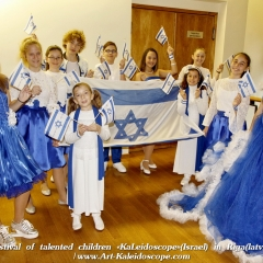 Festival of talented children «KaLeidoscope»(Israel) in Riga(latvia) (6)