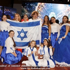 Festival of talented children «KaLeidoscope»(Israel) in Riga(latvia) (7)