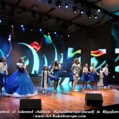 Festival of talented children «KaLeidoscope»(Israel) in Riga(latvia) (9)