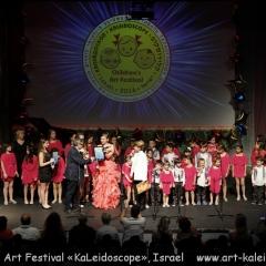 21.04.2016 Gala-concert (4a) (2)