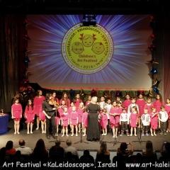 21.04.2016 Gala-concert (6)