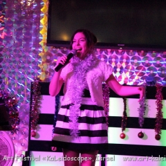 28.12.2016 Performance for volunteers Happy New Year (15)