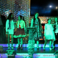 28.12.2016 Performance for volunteers Happy New Year (61)